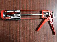 Пистолет для силикона Бригадир раммобразный 225 м (2000000066974)