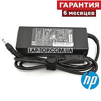Блок питания для ноутбука HP 19V 4.74A 90W (4.75+4.2)*1.6 bullet
