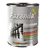 Грунт ГФ-021 ФАЗЕНДА антикоррозийная серая 0,9 кг (2000000107813)