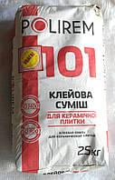 Клеевая смесь для плитки СКп-101 Polirem 25 кг (48) плитка не более 400х400 мм (2000000053103)