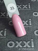 Гель-лак Oxxi Professional № 33 (королевский розовый), 10 мл