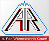 Тёплый пол в стяжку под ламинат, кафель 4,4-6,2 м.кв 800 Вт. Двухжильный кабель Arnold Rak Германия., фото 3