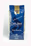 Кофе Boasi Gran Riserva
