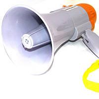Ручной  громкоговоритель RD-8S