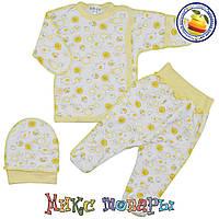 Наборы для малышей швами наружу Рост: 56 см (5435-3)
