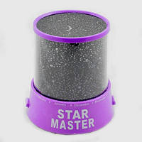 Проектор звездного неба Стар Мастер Star Master +шнур