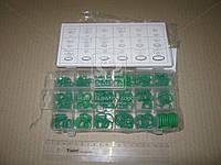 Набор уплотнительных колец зеленые (маслостойкие) (RD11270ZK) 270 шт. (диам. 3-22 мм) (RIDER) (ВИДЕО)