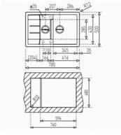 Белая мойка для кухни гранитная 78*50*20 см ADAMANT ANILA PLUS (БЕЛЫЙ), фото 3