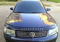Дефлектор капота, мухобойка Volkswagen B-5 с 1997-2001 г.в.
