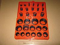 Набор уплотнительных колец черные (RD11382ZK) 382 шт. (диам. 2,8-47,7 мм) (RIDER))