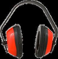 Навушники захисні (пластик)