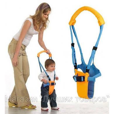Вожжи поводок для детей Moon Walk Basket Type Toddler Belt !Акция