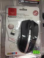 Мышка для Ноутбука\ПК