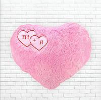 Детская подушка сердце Ты + Я, розовая