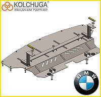 Защита радиатора BMW X1 (2009-2015) БМВ (Кольчуга)