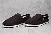Слипоны мужские Toms D1433 черные