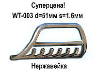 Передняя защита кенгурятник Mitsubishi ASX (13+) (WT-003 d=51 s=1.6)