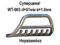 Передняя защита кенгурятник Mitsubishi Outlander (03-06) (WT-003 d=51 s=1.6)