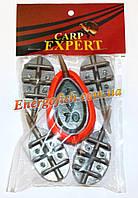Набор Carp Expert 5 кормушек Method 30-40-50-60-70 г с мягкой оправкой