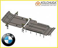 Защита двигателя BMW X5 (F15) (2013-…) БМВ (Кольчуга)