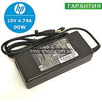 Блок питания HP 19V 4.74A 90W 4.8mm*1.7 зарядное устройство для ноутбука , фото 1