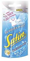 Satin Засіб для видалення плям для штор 100 мл. к. 625