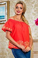 Блузка из батиста, с открытыми плечами,с вышивкой, коралловая, размеры 42-48
