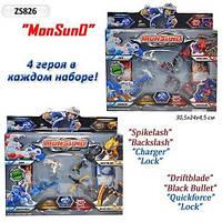 """Игра """"MONSUNO Moonlight"""" 2 вида, в кор. 30х24х4"""