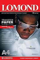 """Термотрансферная бумага """"Lomond"""" на светлую ткань, А4, 140 г./м2, 10 листов"""