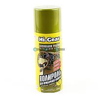 Полироль для пластика приборной панели Hi-Gear 280gr (Лимон)