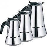 Кофеварка гейзер (на 4 чашки)