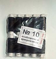 Нитки швейные чёрные 10