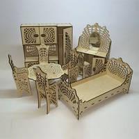 Набор деревянной мебели для кукол Monster High