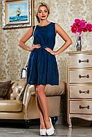 Красивое  летнее  платье 2258 синий S