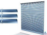 Жалюзи гор. 25 мм. голубой (491) (металлик)