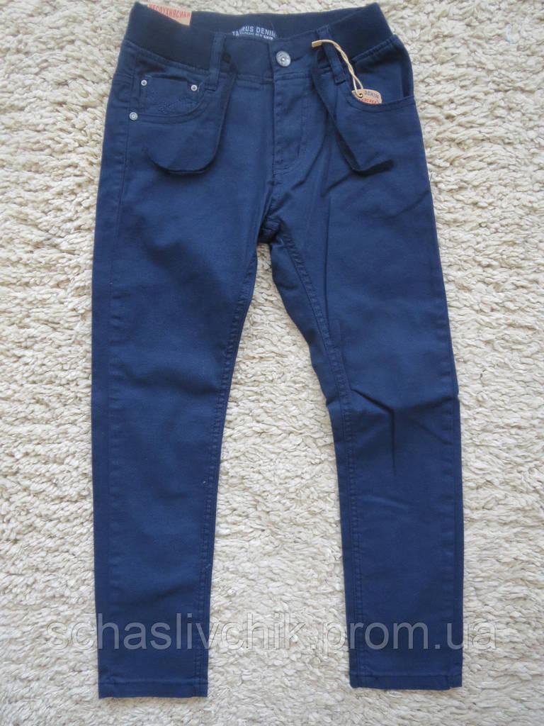 Котоновые брюки для мальчиков.Размеры 116-146 см.Фирма TAURUS