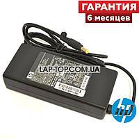 Блок питания для ноутбука HP 19V 4.74A 90W 4.8*1.7