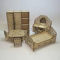 Набор мебели для пупсов