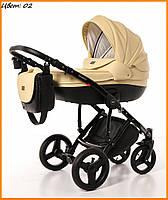 Детская коляска Broco Dynamiko 2 в 1 02 бежевый