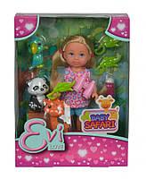 """Кукольный набор Simba Эви """"Африканские животные"""" с аксессуарами (5733043), фото 1"""