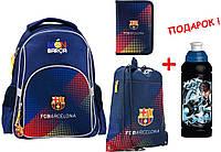 """Комплект. Рюкзак школьный FC Barcelona BC17-513S + пенал + сумка, ТМ """"Kite"""""""