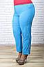 Брюки летние большого размера 7/8 голубой, женские летние брюки баталы, фото 2