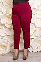 Брюки женские большого размера 7/8 марсала, женские летние брюки баталы 52, марсала
