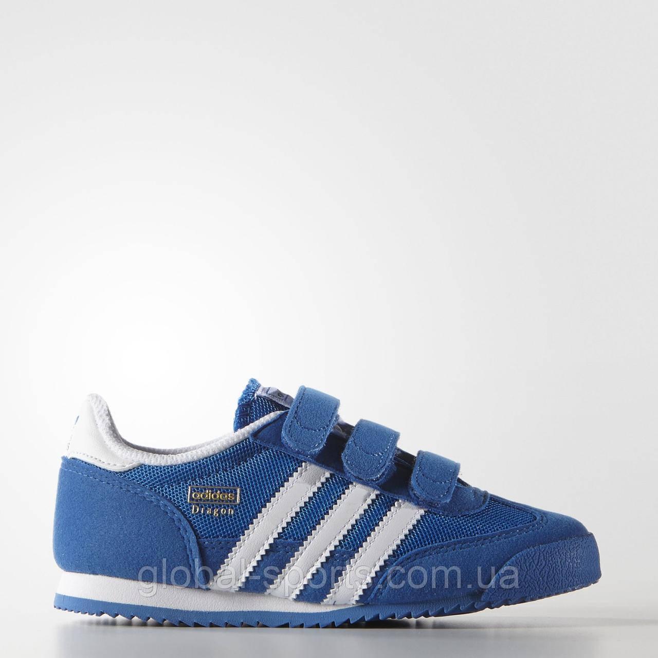 Детские кроссовки Adidas Dragon K (АРТИКУЛ D67699)  продажа e8f17809c577d