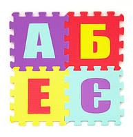 """Мягкий пол (коврик-пазл) Eva-Line """"Азбука"""" 112*112*0.8 см фиолетовый/бирюзовый/оранжевый/желтый"""