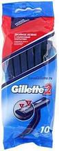 Станок для гоління Gillette ІІ, одноразовий, 10 шт