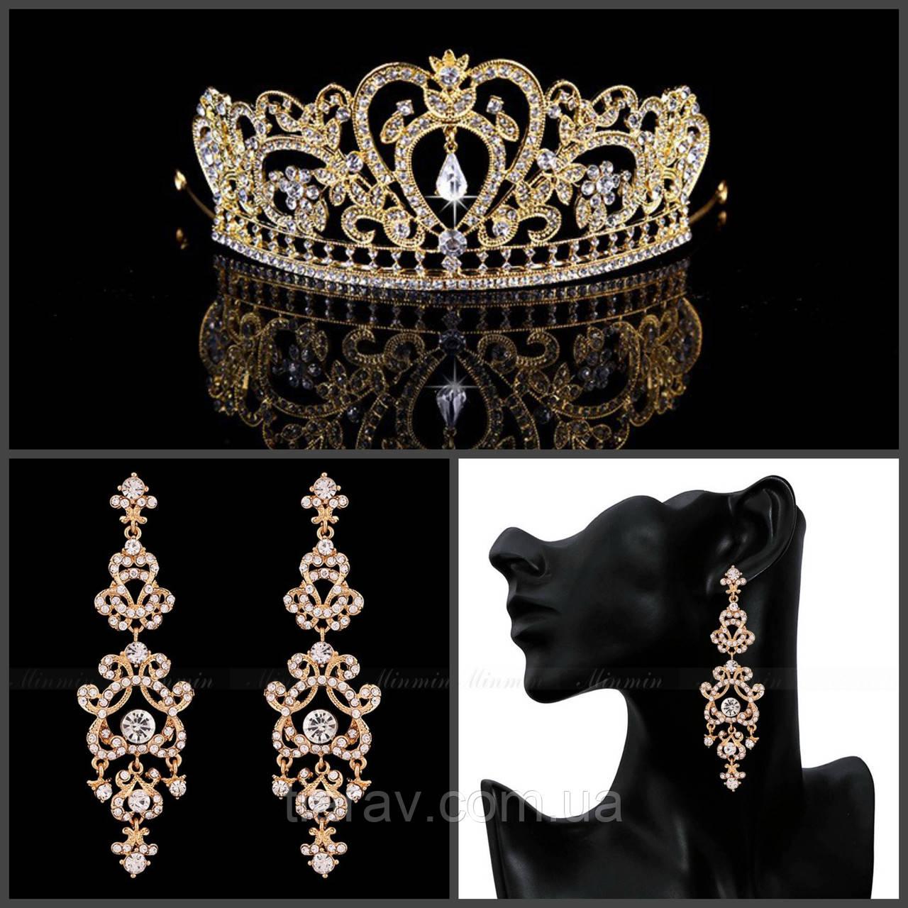 Набір прикрас корона і сережки ФІОНА ГОЛД діадеми, корони весільні прикраси