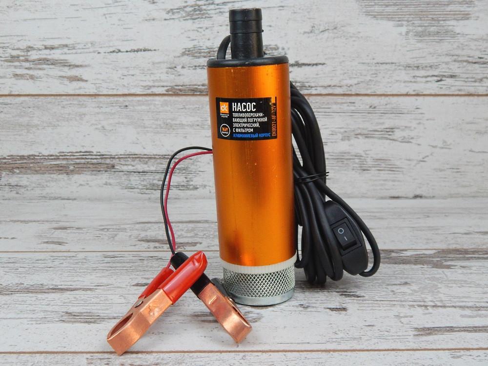 """Насос для перекачки топлива с фильтром ДК D50 DK8021-AF-12V 30 л/минута -  Интернет-магазин """"Инструмент-центр"""" в Днепре"""