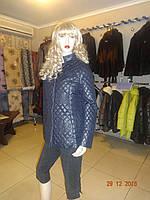 Куртка женская стеганая