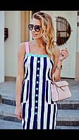 Летнее полосатое платье на брительках Цвета 273 KL